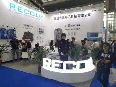 RECODA  won appreciations  at C